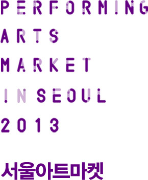 Performing Arts Market in Seoul 2013 서울아트마켓